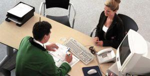 Помощь кредитного инспектора
