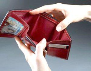 Что делать если нечем платить ипотеку