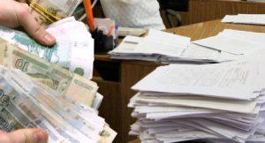 Справки для оформления кредита