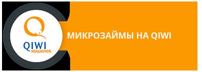 Заявка на заем: варианты оформления продукта