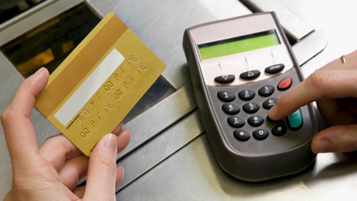 Правила пользования кредитной картой