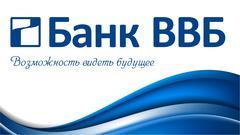 Банк ВВБ