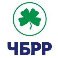 Черноморский банк развития и реконструкции (ЧБРР)