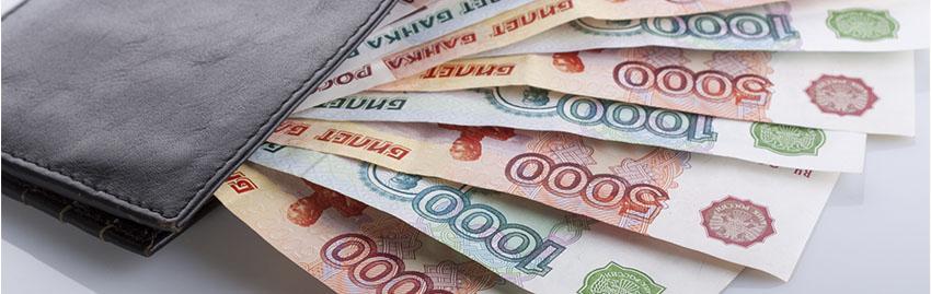 0607e57d43e1 Кредит наличными по паспорту. Онлайн заявка на кредит наличными.