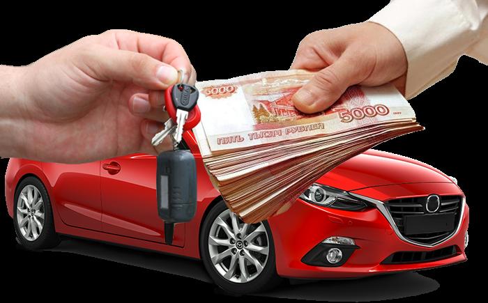 Кредит под залог ПТС в банке: преимущества