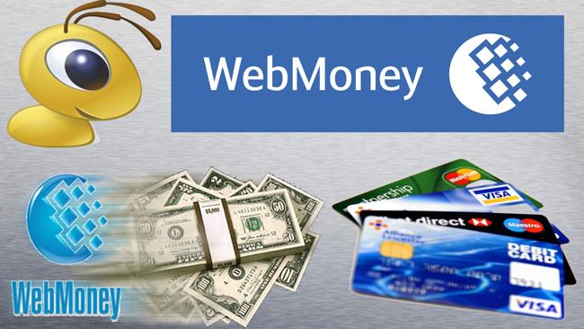 Инвестиции в интернете: Кредитование в платежной электронной системе «WebMoney»