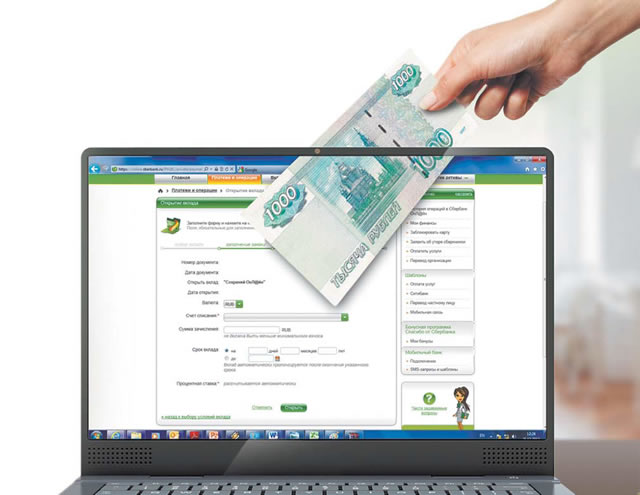 Инвестиции в интернете: онлайн-вклады