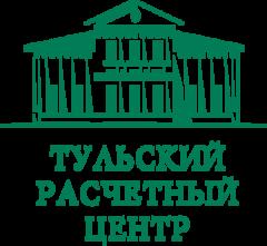Тульский Расчетный Центр