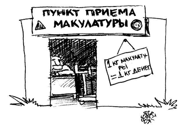 gde-vzyat-deneg-pryamo-sei4as