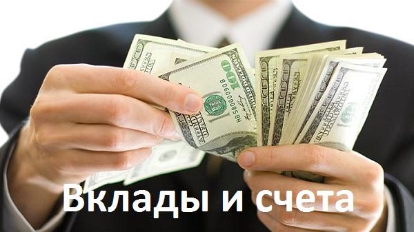 Онлайн-вклады: Это отличный способ инвестирования