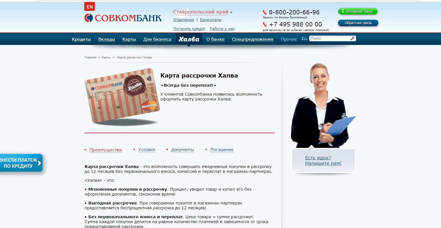 Отзывы о банке Тинькофф Банк мнения пользователей и