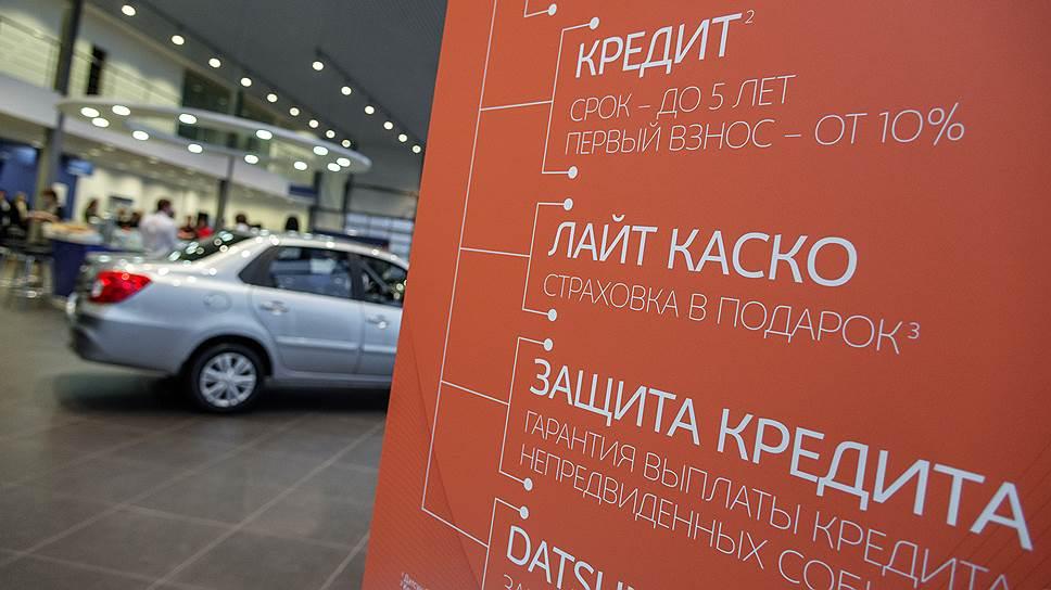 Автокредит без страховки предлагают не все банки