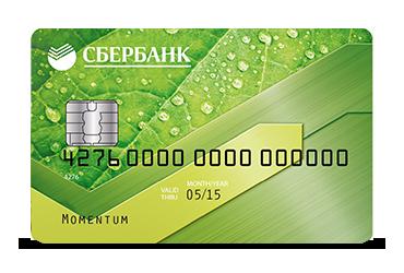 Дебетовая карта Мир от Сбербанка России