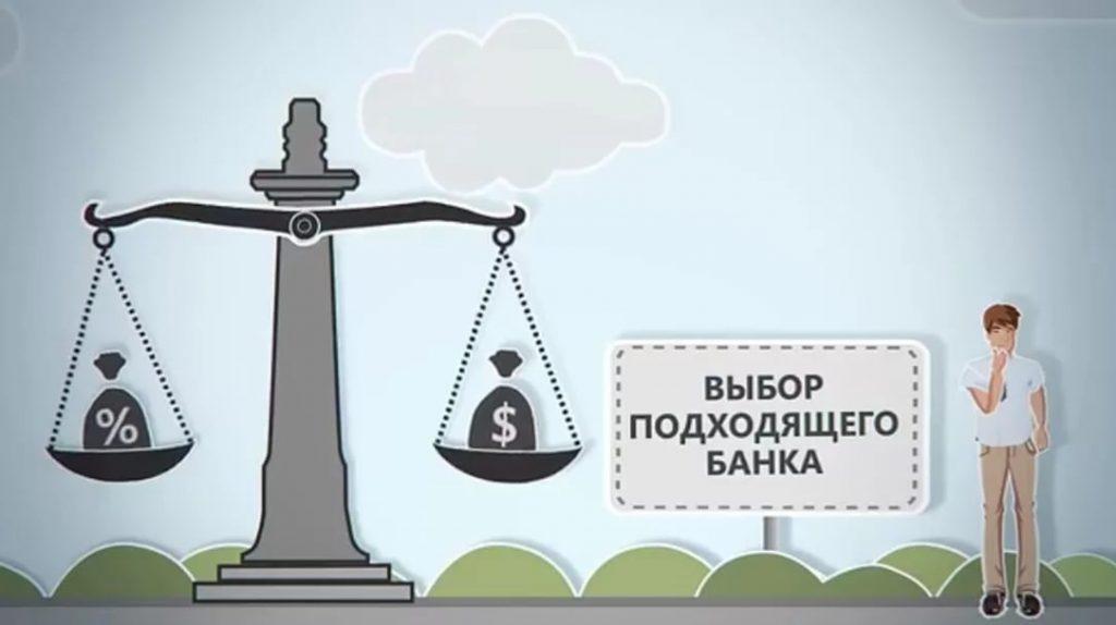 Куда вложить 300000 рублей чтобы заработать: выбор банка