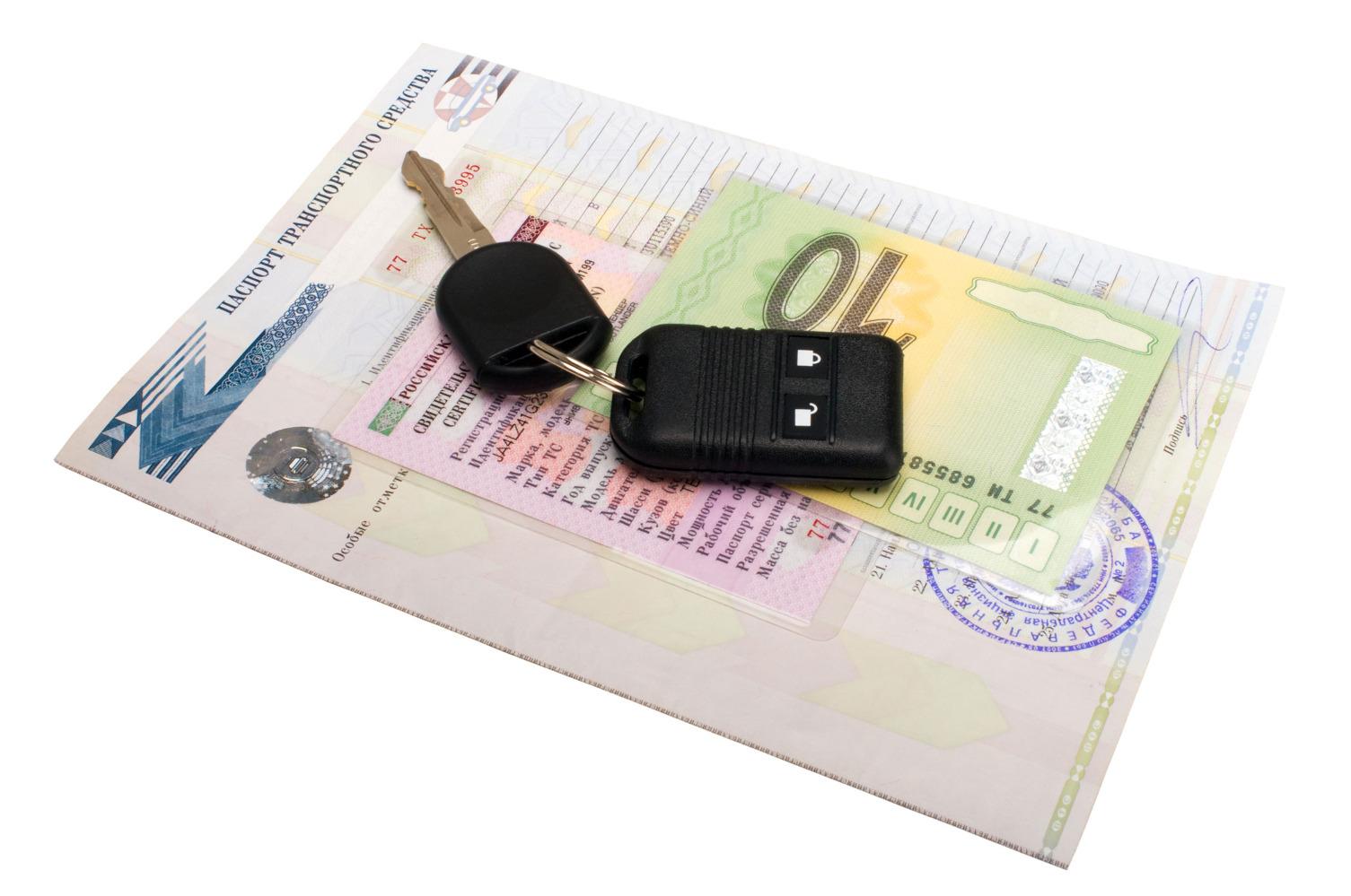 Преимущества и недостатки приобретение авто в залоге