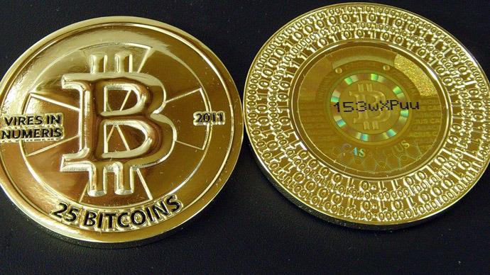 Прогноз курса биткоина и его настоящая ценность