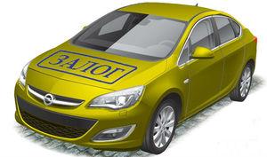 Какие автомобили подлежат выкупу у банка
