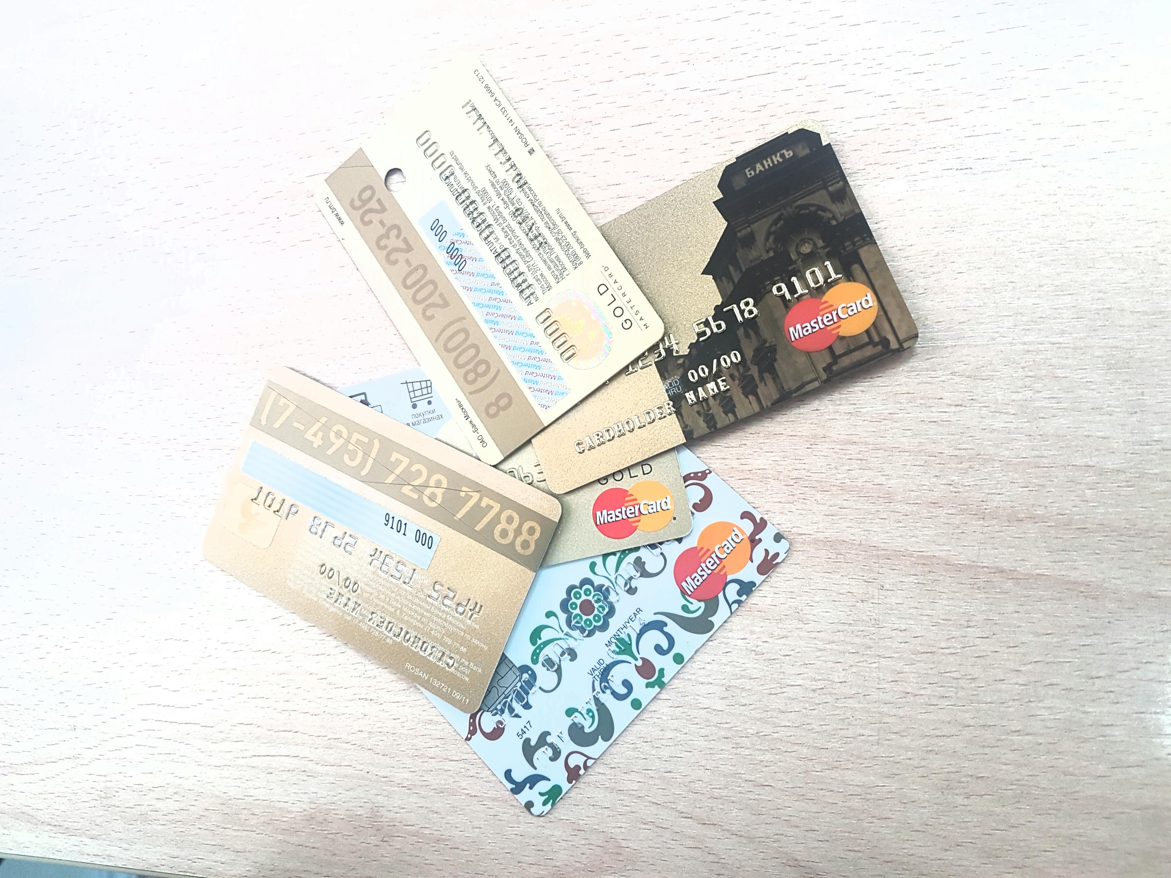 Кредитные карты с кэшбэком, кэшбэк, cash back