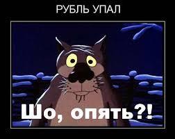 деноминация что такое деноминация деноминация это деноминации является деноминация в россии Деноминация рубля в СССР Деноминация рубля причины деноминации прогноз деноминации