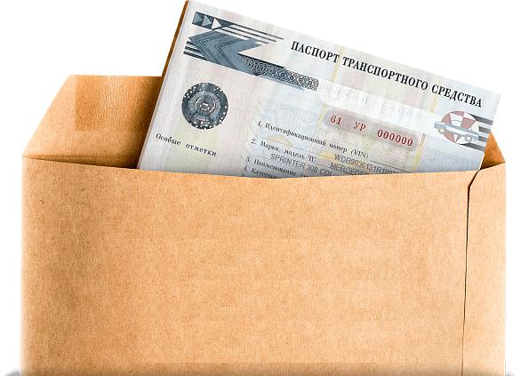Кредит под залог ПТС в банке.