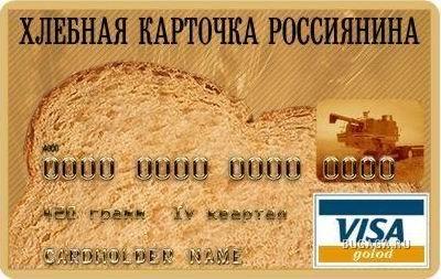 карта, кредитный, доход, кредитные карты, кредитка, получение кредитной карты, Кредитные карты без подтверждения дохода, оформление кредитных карт