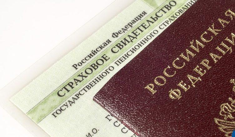 Потребительский кредит по двум документам