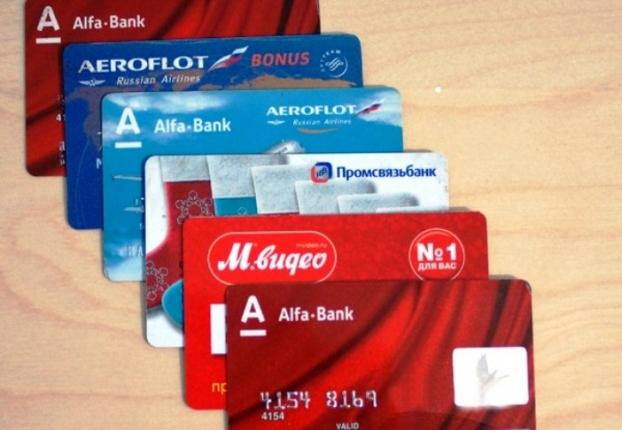 Лучшие бонусы банковских карт