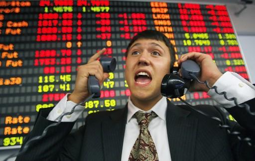 Биржа валют онлайн торги