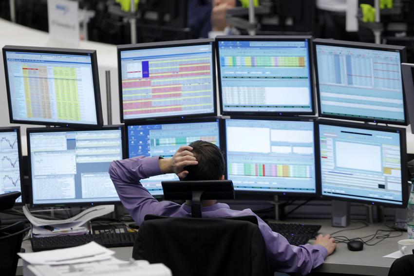 Как проходят торги на валютной бирже онлайн в реальном времени