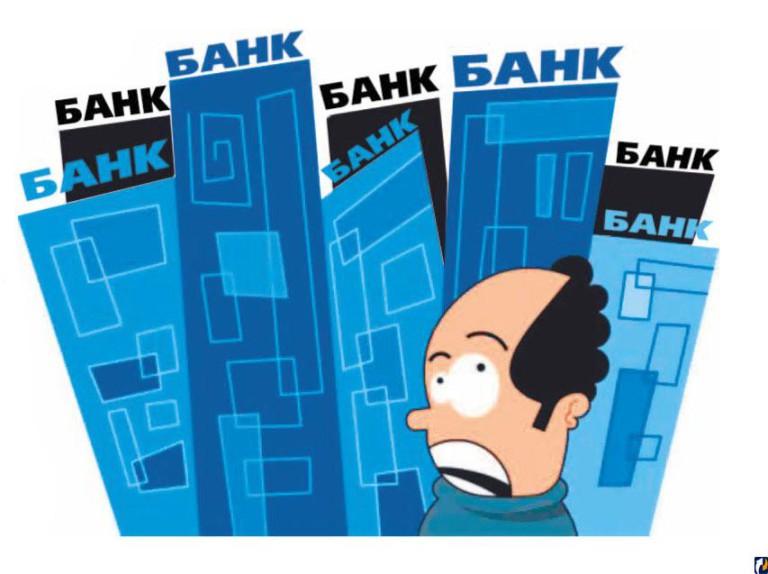Как выбрать потребительский кредит на ремонт квартиры