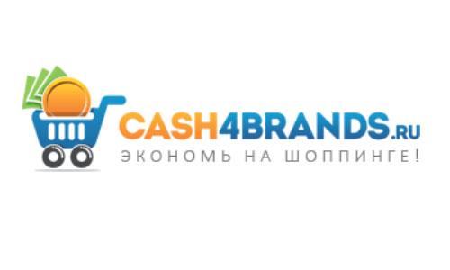 Cash4brands и его самый большой кэшбэк на Алиэкспресс