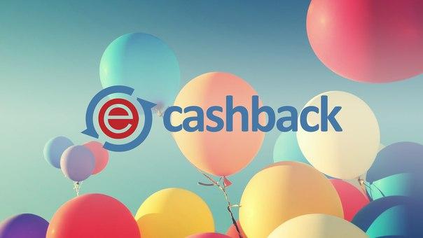EPN Cashback предлагает самый большой кэшбэк на Алиэкспресс