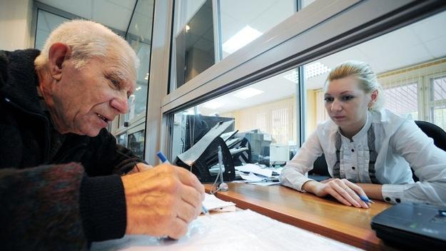 Как пенсионеру получить кредитную карту на льготных условиях