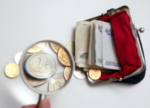 Как получить ипотеку с маленькой официальной зарплатой: 4 способа