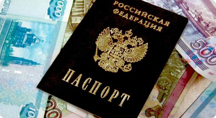 Как получить ипотеку в СПб без прописки