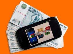Как взять микрокредит по телефону