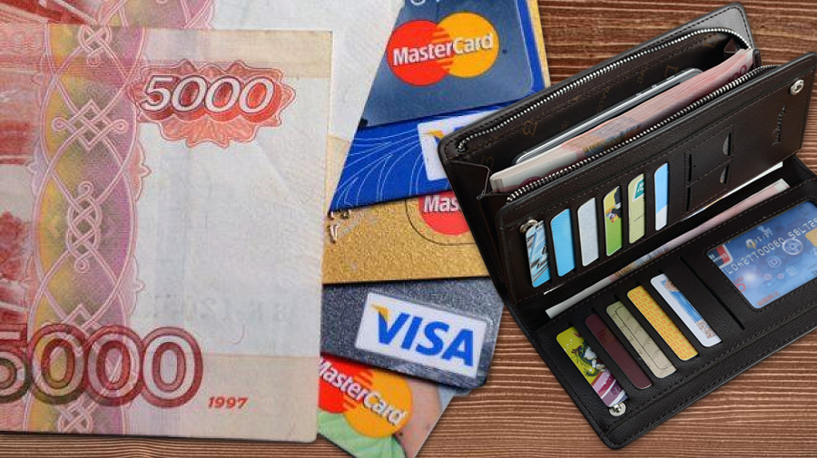 кредиты банка счет в плане счетов