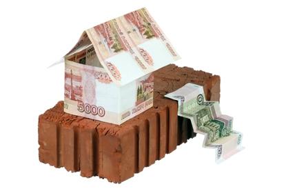 Кредит наличными на постройку дома