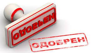 На каких условиях МФО точно выдают микрозаймы клиентам с плохой кредитной историей