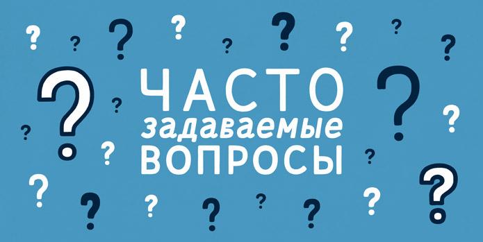 Ответы на вопросы по оформлению нецелевого кредита на ремонт квартиры
