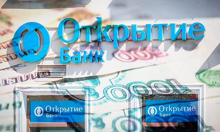 Проблемы банка Открытие 2017 заключается в сумме долга
