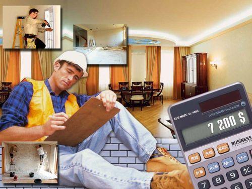 Целевой потребительский кредит на ремонт квартиры