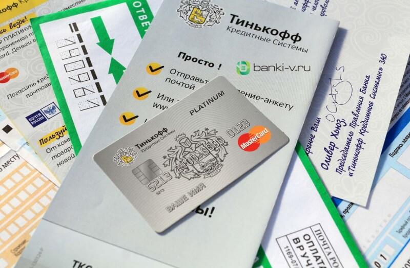 Взять кредит на ремонт дома с помощью кредитной карты