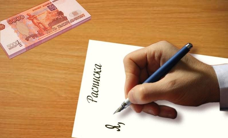 деньги в долг под расписку от частного лица через нотариуса