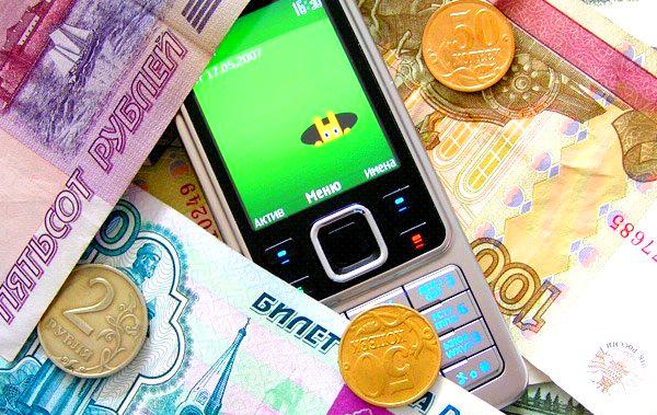 Как получить микрокредит наличными через смс или по телефону