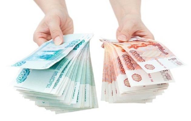 Как получить микрокредит наличными