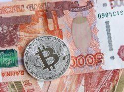 Как вывести биткоины в рубли