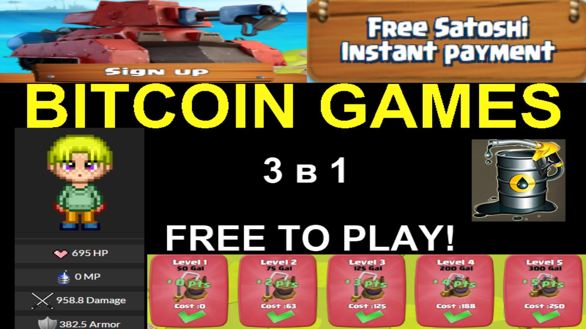 Как заработать биткоины с помощью телефона на играх