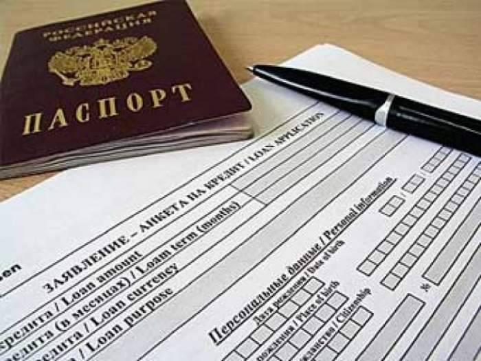 Какие документы нужны, чтобы взять квартиру под ипотеку быстро