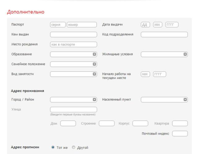кредитка получить онлайн онлайн займ на карту без отказа без проверки мгновенно срочно